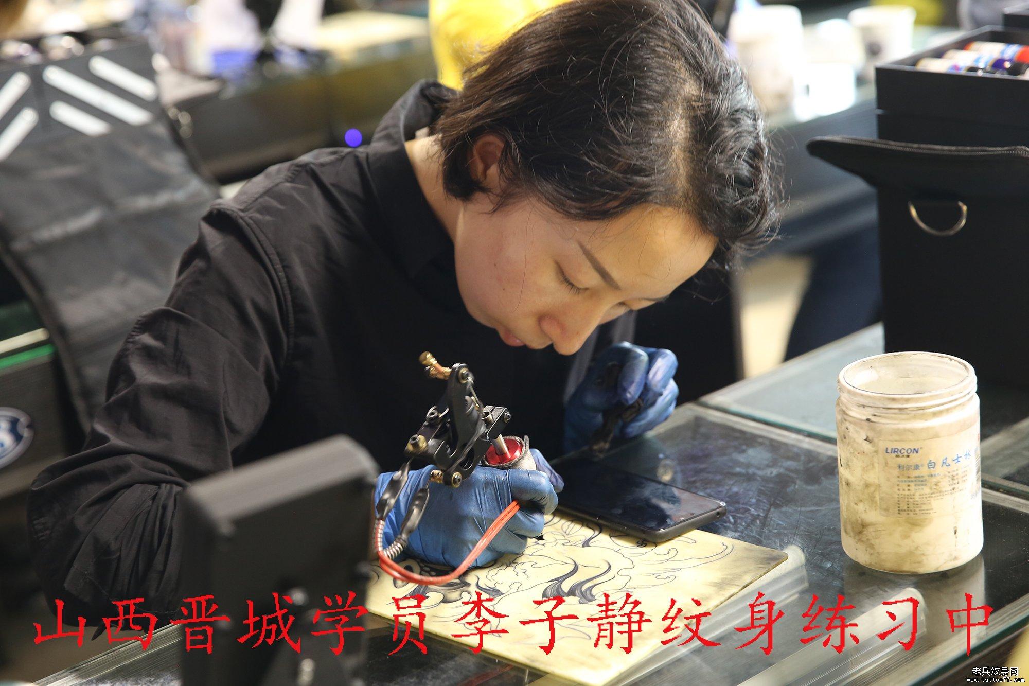 山西晋城学员李子静纹身练习中