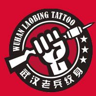 上臂象神刺青图案作品 最后更新:2016-09-14          老兵纹身图片