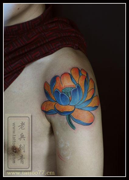 疤痕遮盖:莲花纹身