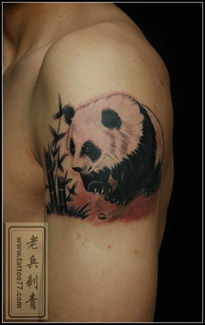 国宝熊猫纹身