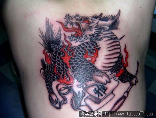 纹身图案大全 麒麟貔貅纹身图案大全