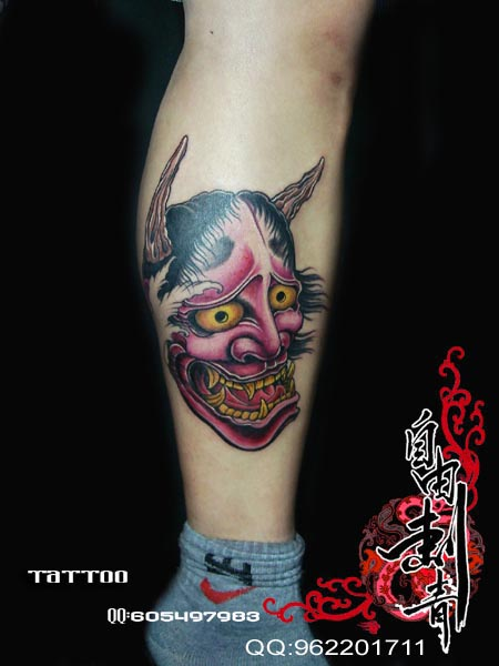 般若纹身图案