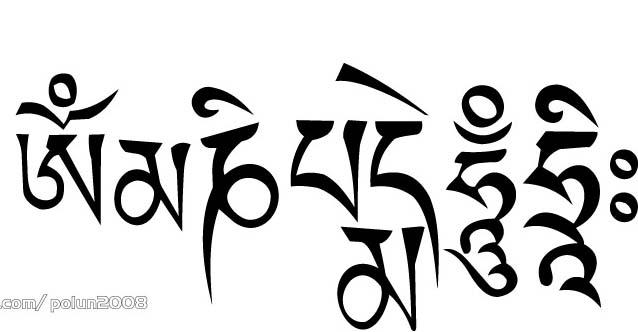 经典藏文六字真言纹身图案图片(tattoo)