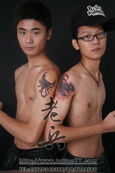 兄弟俩的蝎子纹身