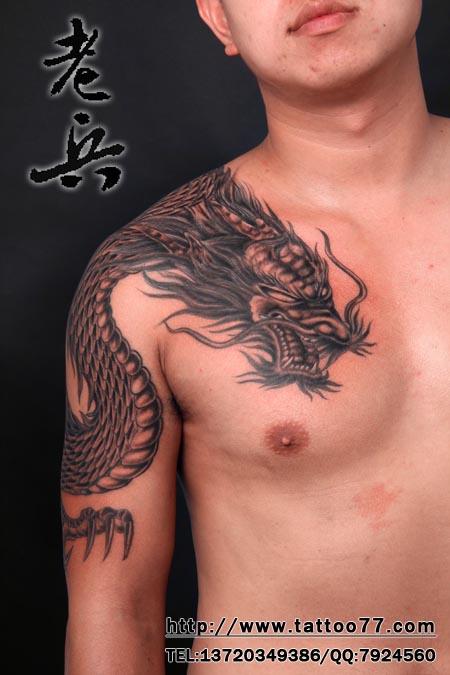 披肩龙纹身