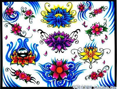 莲花纹身图案