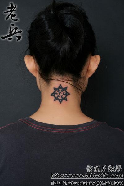 颈部太阳图腾纹身