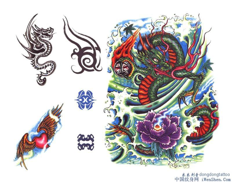 纹身贴纸防水女英文圆形花朵 玫