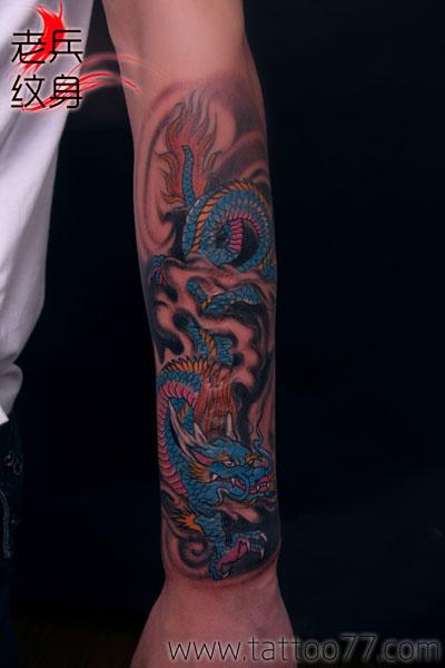 疤痕遮盖--手臂云龙纹身图片