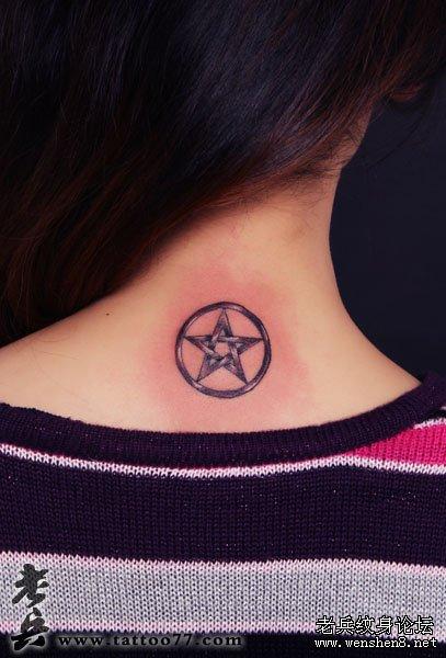 魔法阵手绘纹身