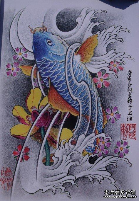 店为你提供一款彩色鲤鱼莲花樱花纹身图案纹身图片