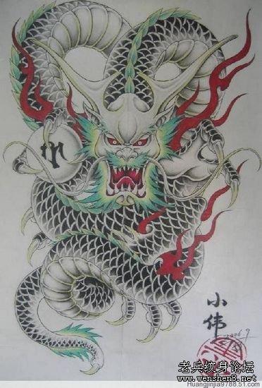 满背彩色龙纹身图案纹身图片 武汉文身刺青店提供图片