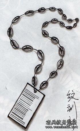 手链设计手稿图