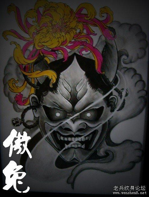 般若菊花纹身图案纹身