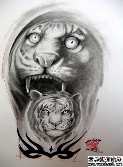 大臂老虎纹身图案纹身图片—文身刺青店为你提供