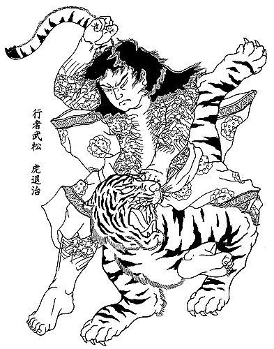 最好的纹身店:割线武松打虎纹身图案图片