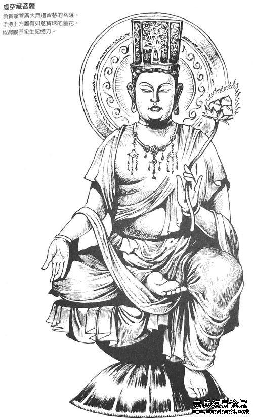 手稿纹身 普贤菩萨纹身线稿图案