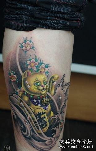 查看更多招财猫纹身图案的象征含义请登陆老兵刺青网   高清图片