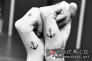 手部情侣纹身图案图片的寓意