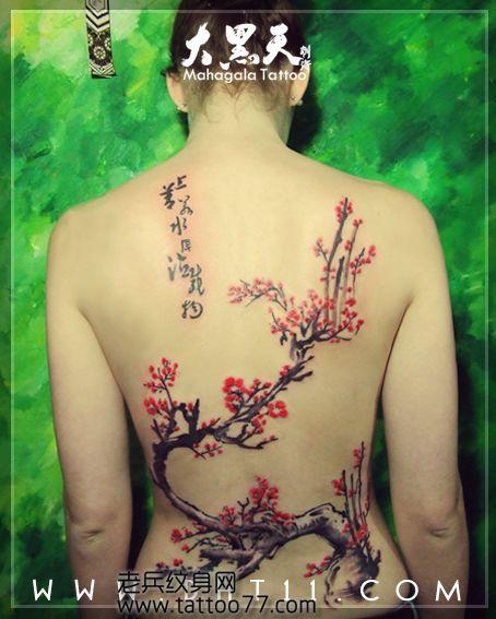 喜欢的背部梅花纹身图案图片