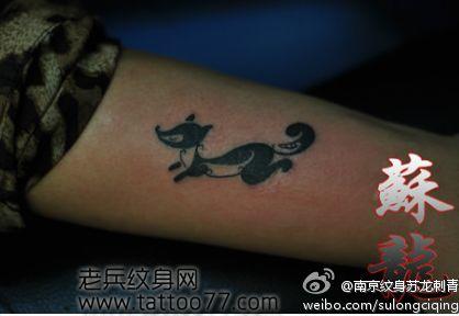 手臂可爱图腾狐狸纹身图案