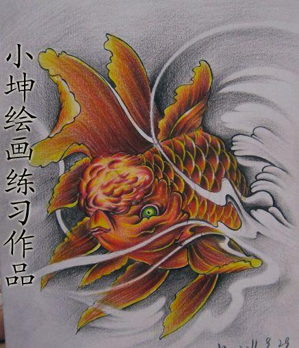 一款彩色小金鱼纹身手稿图片