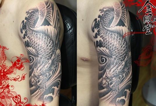 手臂传统鳌鱼纹身图案大全系列