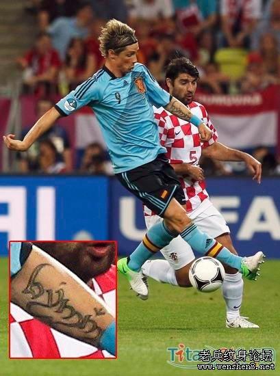 西班牙球员托雷斯小臂的纹身