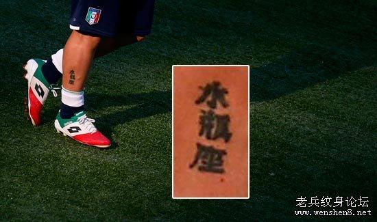 欧洲杯决赛看看西班牙意大利球员纹身大比拼