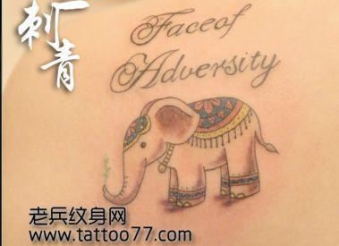 女孩子背部可爱大象纹身图案