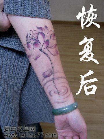 女生手臂恢复后水墨画莲花纹身图案