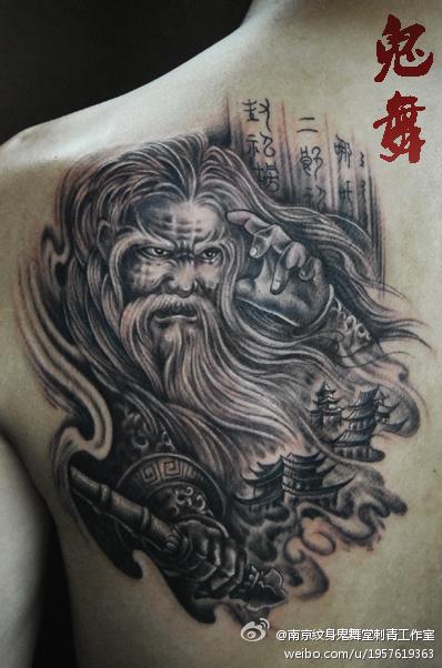 牙姜太公纹身图案