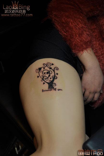 腿部爱心树纹身图案作品由武汉最好纹身店打造