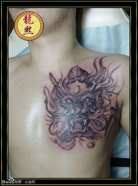 白龙头纹身图案