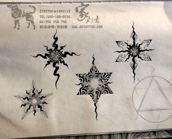 时尚精美的图腾五角星纹身图案