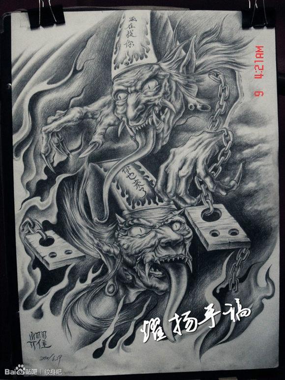黑白无常满纹身手稿分享展示