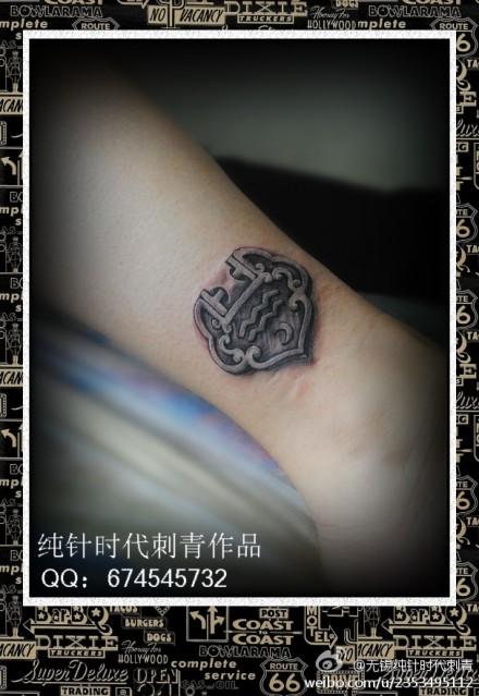 design 皇冠纹身图案大全女内容图片分享  男士手环纹身图案熙字内容