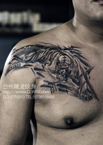前胸下山虎纹身图片