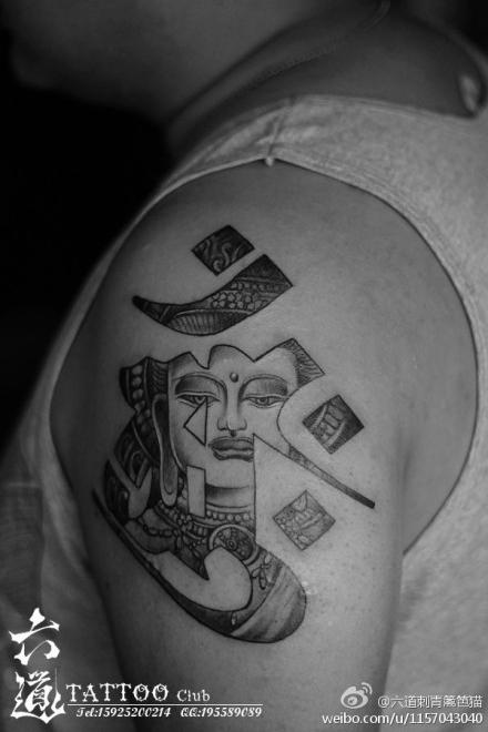 手臂帅气经典的大日如来纹身图案