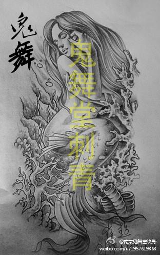 漂亮唯美的美人鱼纹身手稿