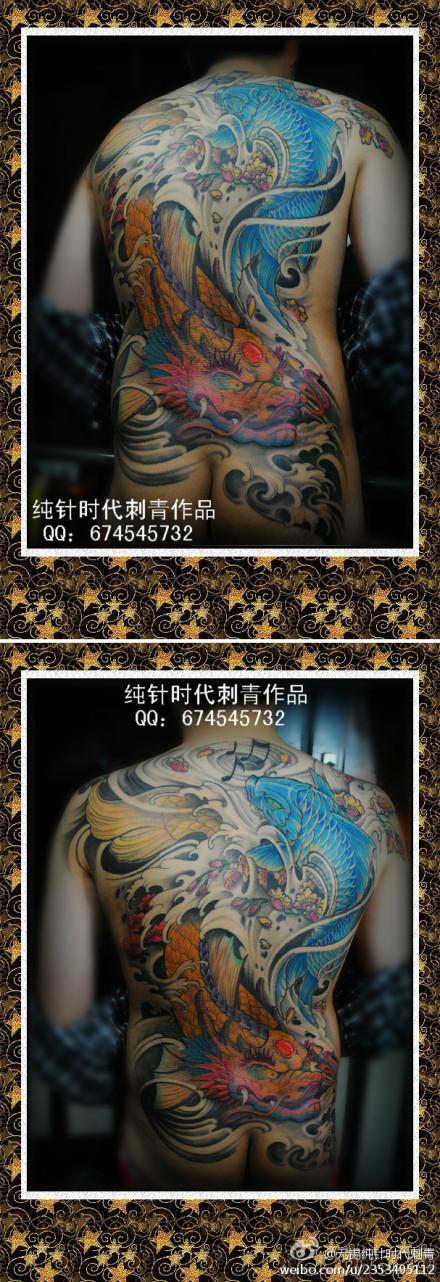 男人背部经典的满背鳌鱼纹身图案 老兵武汉纹 高清图片