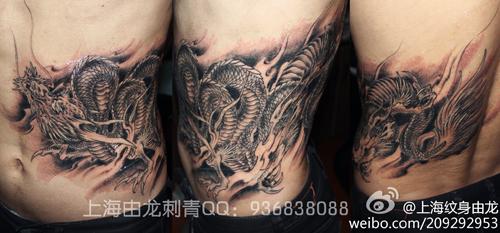 男人侧腰超酷的黑灰龙纹身图案图片