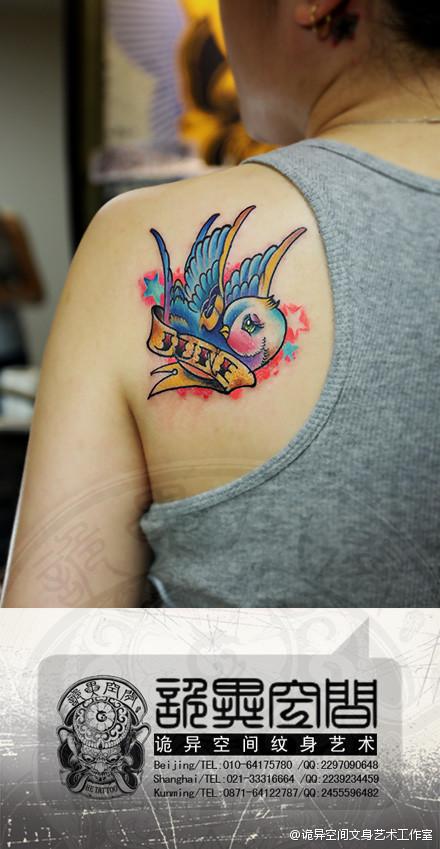 纹身图案大全 动物纹身图案大全