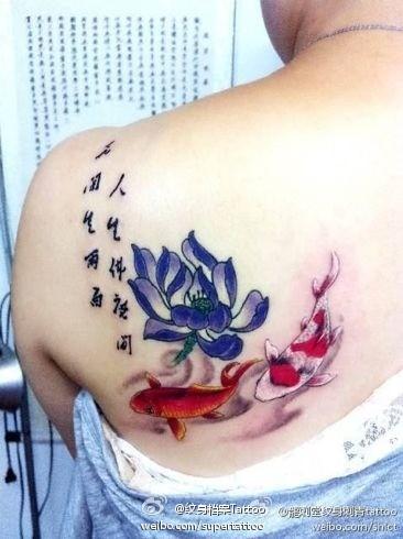 莲花鲤鱼纹身图案图片