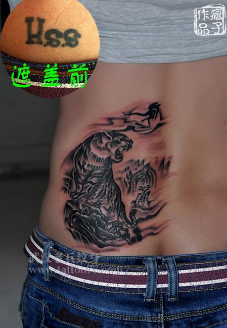 纹身图案 满背上山虎纹身图案大全 > 本图案男生后背帅气的半背上山虎