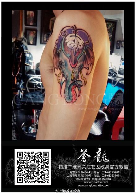 手臂漂亮好看的school大象纹身图案图片