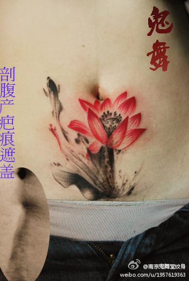 女生腹部潮流唯美的水墨莲花鲤鱼纹身图案