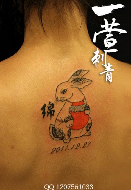 情侣可爱兔子女孩纹身图案作品 (440x636)