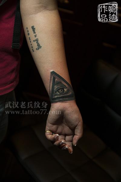 上帝之眼 欧美_纹身图案
