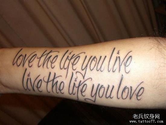 推荐一款手臂文字纹身图案